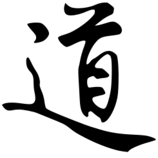 http://www.dao-taiji.nl/wp-content/uploads/2016/01/cropped-logo-dao.png